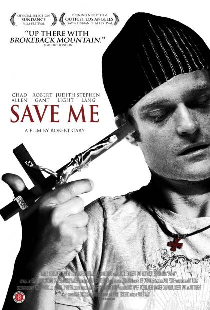 save_me_poster