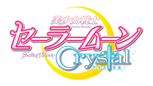 Sailor Moon Crystal Logo.jpg