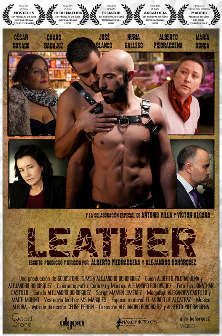 20161116_leather