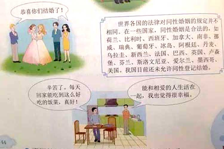 educación sexual en China